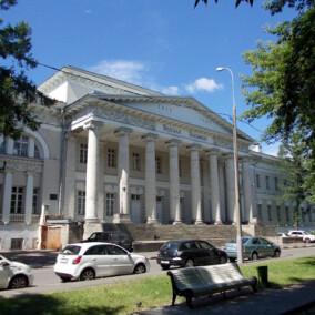 Городская клиническая больница № 1 имени Н.И. Пирогова (Первая Градская больница)