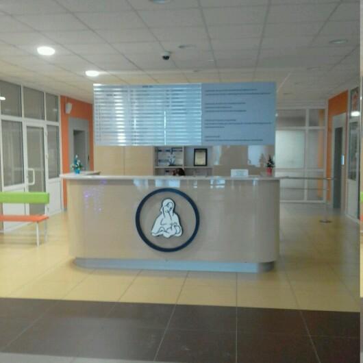 Областной перинатальный центр, фото №1