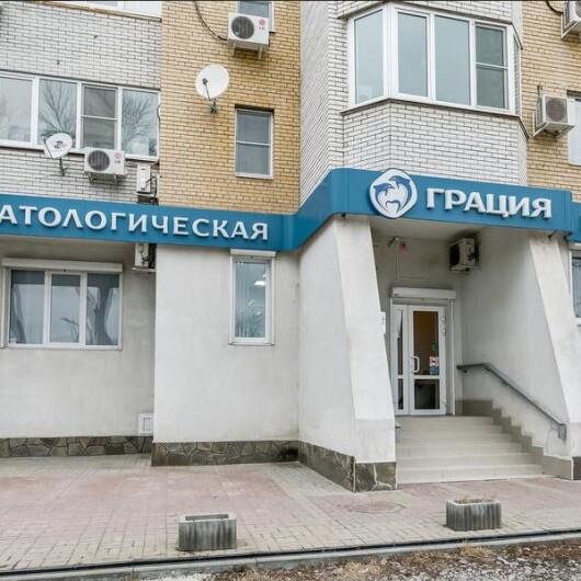 Стоматологическая клиника «Грация», фото №4