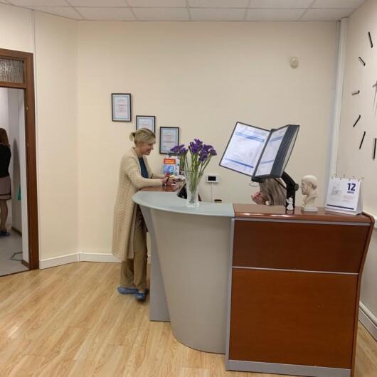 Центр восстановительной медицины на Бауманской, фото №2