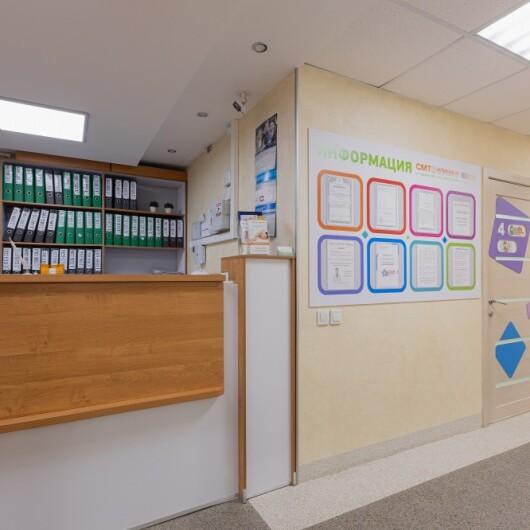 Детская клиника СМТ КИДС на Сурикова, фото №2