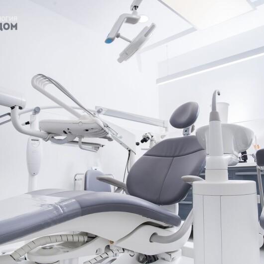 Стоматология СтомДом, фото №3