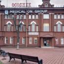 Медицинский центр Медикал Он Груп в Мытищах