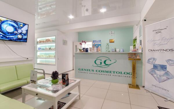 Клиника косметологии Genius Cosmetology