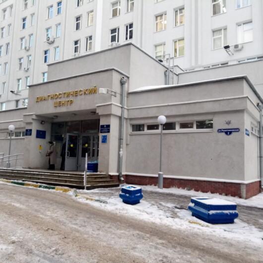 Областной диагностический центр, фото №3
