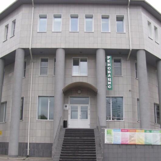Центр эстетической медицины Реновацио, фото №2