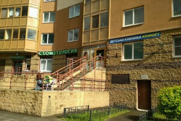 Детский медицинский центр ЮниОрт на Оптиков