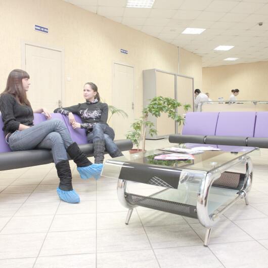 Медицинский центр Таурас-Мед, фото №3