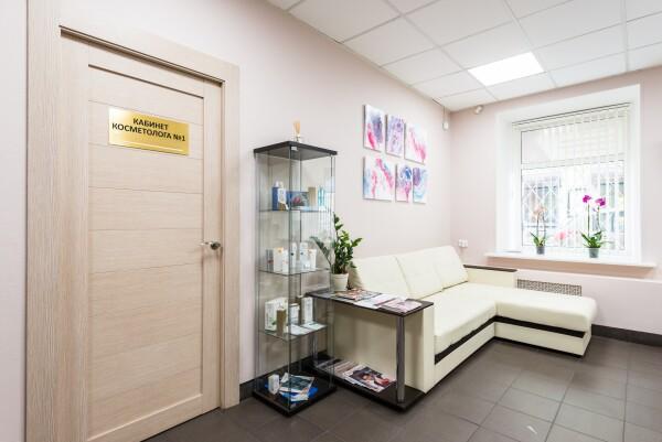 Бьютидоктор, Центр эстетической косметологии