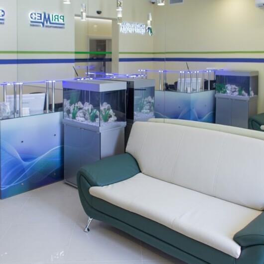 Клиника PRIMED на Оптиков, фото №3