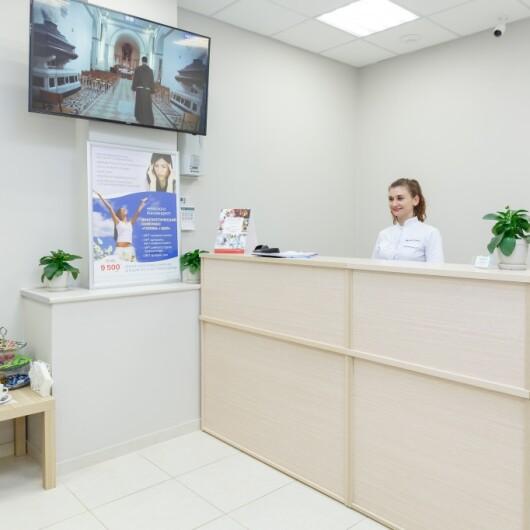 Московский центр МРТ на Дмитровском, фото №1