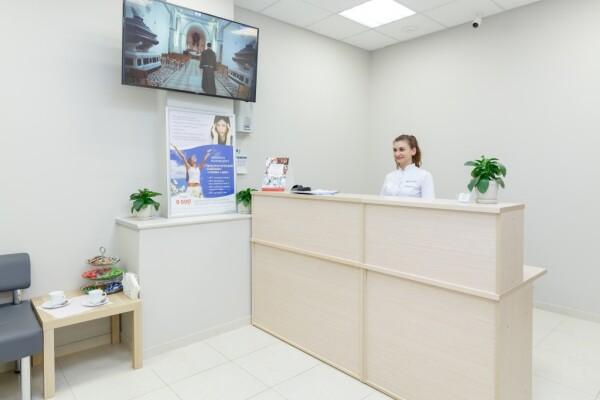 Московский центр МРТ на Дмитровском