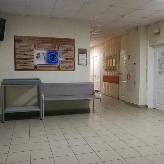 Центр охраны здоровья семьи и репродукции, фото №4
