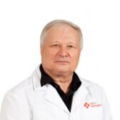 Остапенко Владимир Артемьевич, гастроэнтеролог