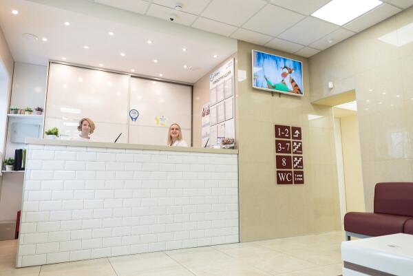 Медицинский Центр «Гларус» на Комсомольской