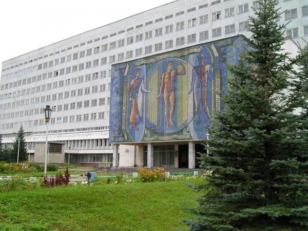 Научно-исследовательский институт экспериментальной и клинической медицины