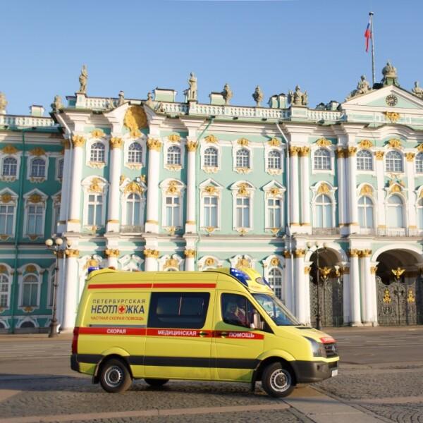 Петербургская неотложка, частная скорая помощь