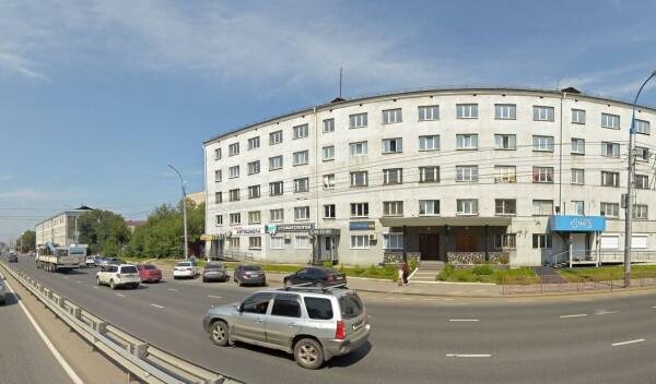 «Стоматология №1» на Байкальской