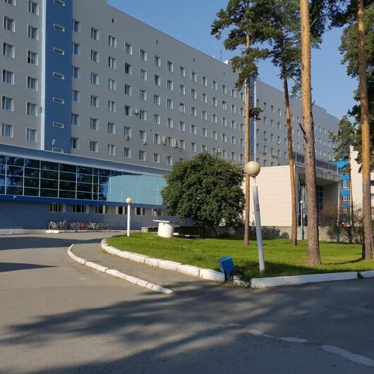 Свердловская областная клиническая больница № 1, фото №1