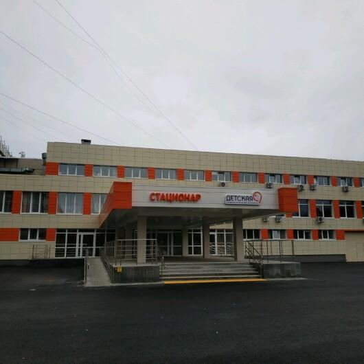 Детская городская больница № 9, фото №1