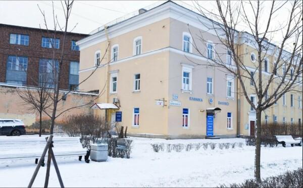Клиника Davinci на Комсомола