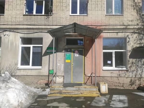 Детская поликлиника №13 на Главной
