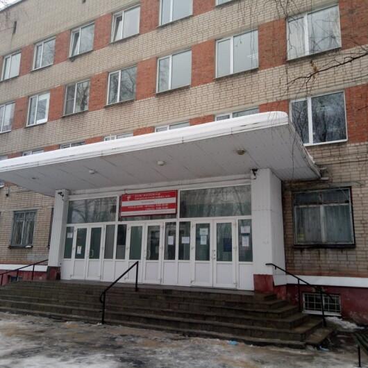 Поликлиника № 18, фото №1
