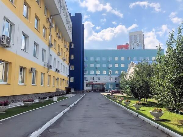 Городская больница № 41