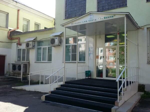 Медицинский центр «Да Винчи» на Цеткин