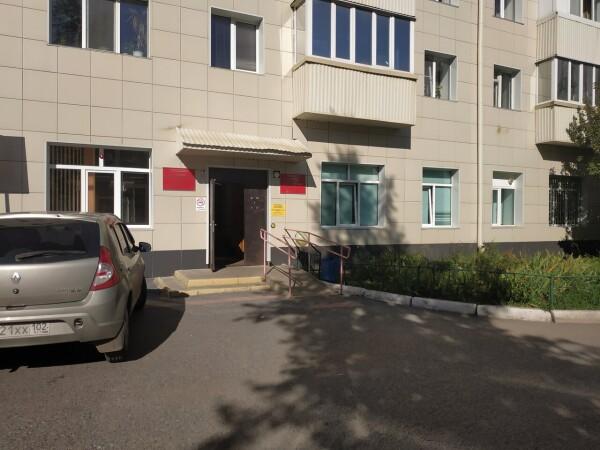 Поликлиника №44 на Аксакова