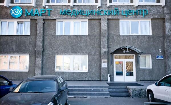 Российско-Израильский Центр Микрохирургии позвоночника