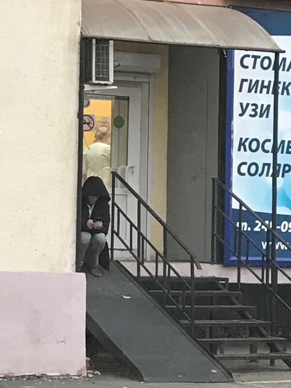 «Клиника доктора Крутова» на Казачьей
