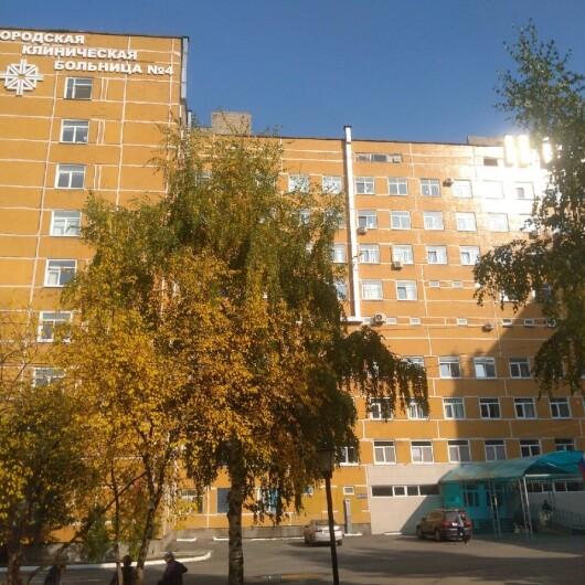 Городская больница №4 (ГКБ 4 на Ким), фото №4