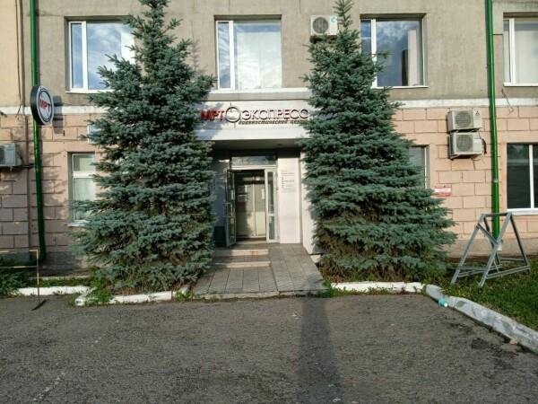 Центр «МРТ Экспресс»