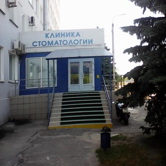 Клиника стоматологии ВолгГМУ, фото №4