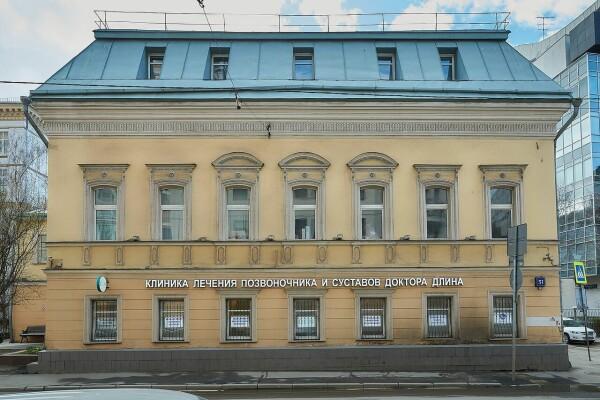 Клиника лечения позвоночника доктора Длина на Гиляровского
