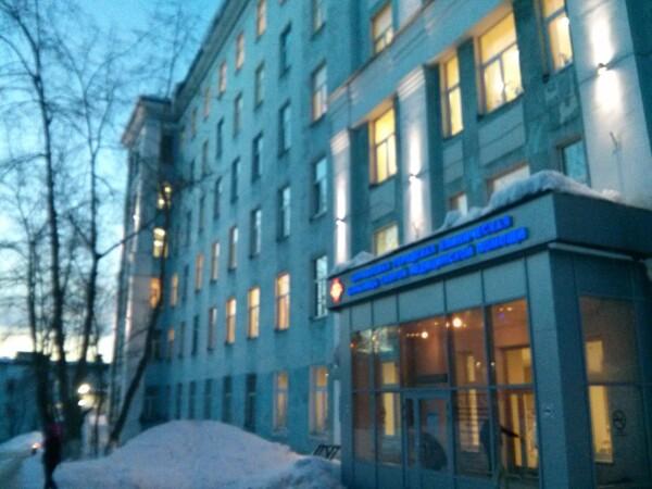 Городская больница скорой медицинской помощи (БСМП)