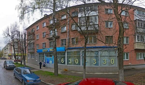 Клиника «Центромед» на Горького