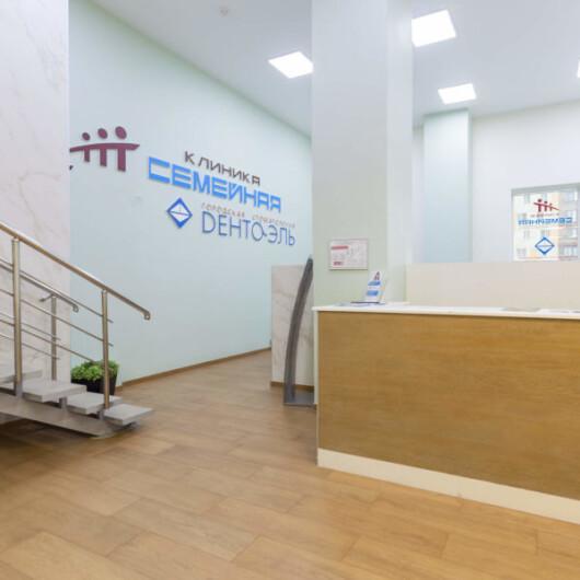 Стоматология Дента-Эль на Первомайской, фото №1