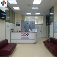 ЛОР Клиника на Гарибальди, фото №3