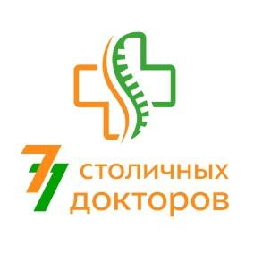 7 столичных докторов, медицинская клиника