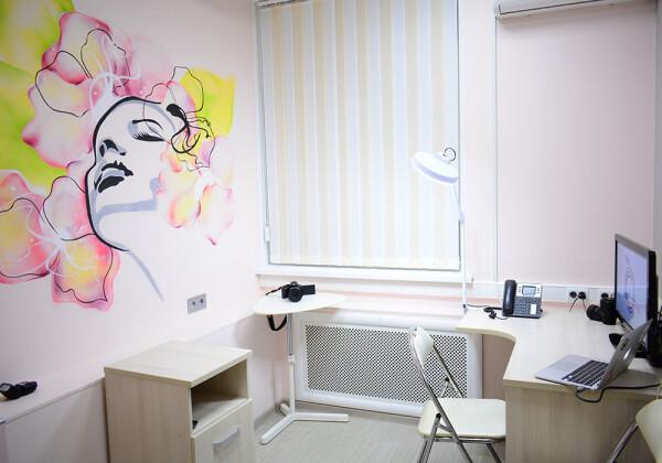 Приволжский медицинский центр косметологии, Косметологический центр