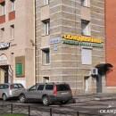 Клиника Скандинавия на Савушкина