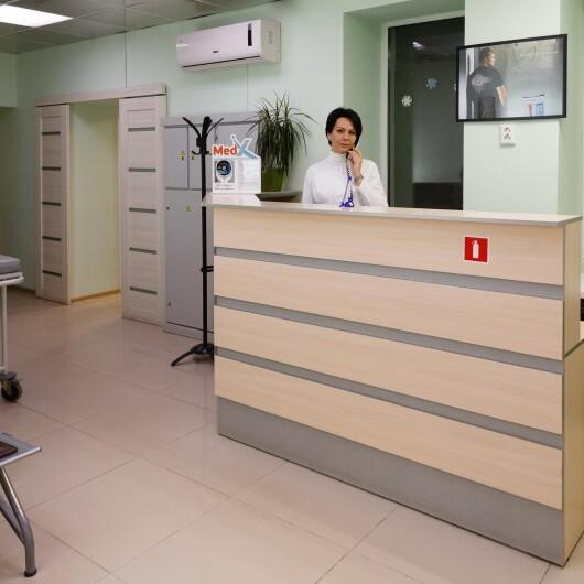 MedX, центр МРТ, фото №2