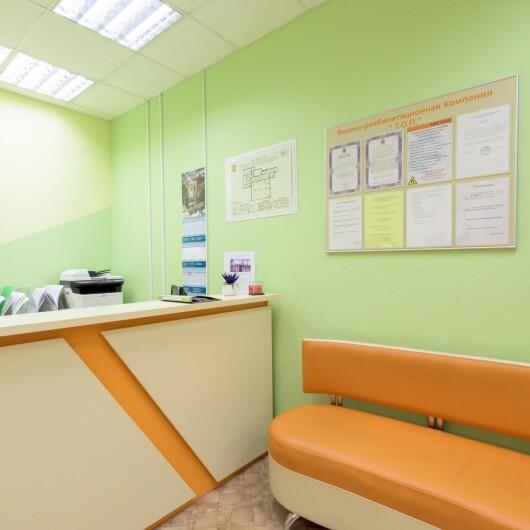 Медицинский центр ТОП, фото №4