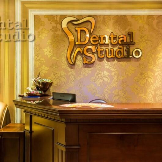 Стоматология Дентал Студио, фото №4