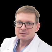 Блинов Дмитрий Сергеевич, гастроэнтеролог