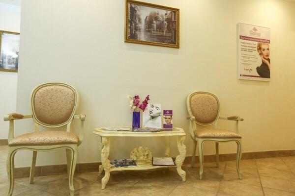 Фиалка, центр эстетической медицины