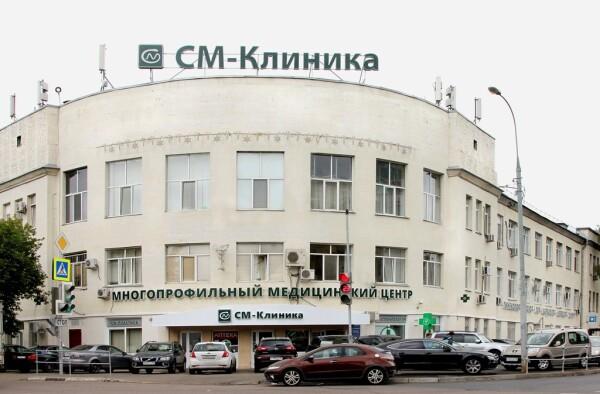 СМ-Стоматология на Клары Цеткин