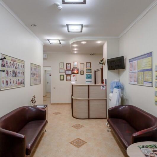 Клиника Авиценна-эндокринология, фото №4